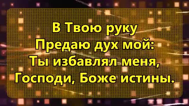 42. На Тебя Господь уповаю я - Вадим Ятковский