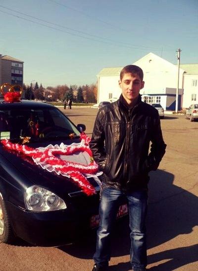Толян Хомицкий, 29 ноября , Винница, id131699879