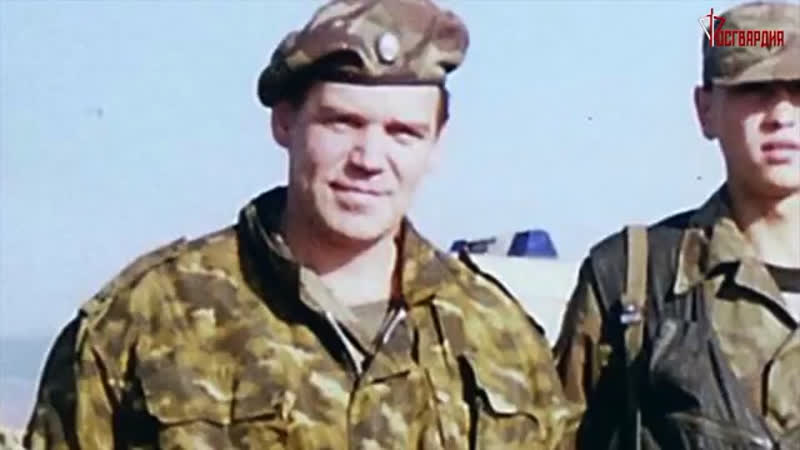 Герою России генерал-полковнику Груднову И. С. посвящается...