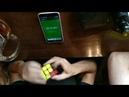 Rubik's speed