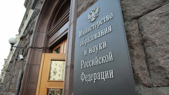 Два филиала вузов из Таганрога вошли в списки на реорганизацию