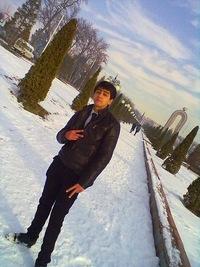 Афзалшо Нарзуллоев, 31 января 1994, id212876438