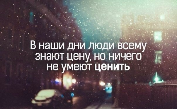 чтобы не терять:
