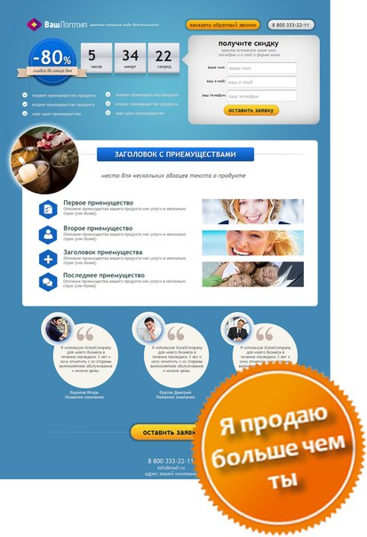Шаблоны маркетинг кит powerpoint - e2f1