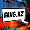 Bang.kz | Geek Store - Одежда и аксессуары