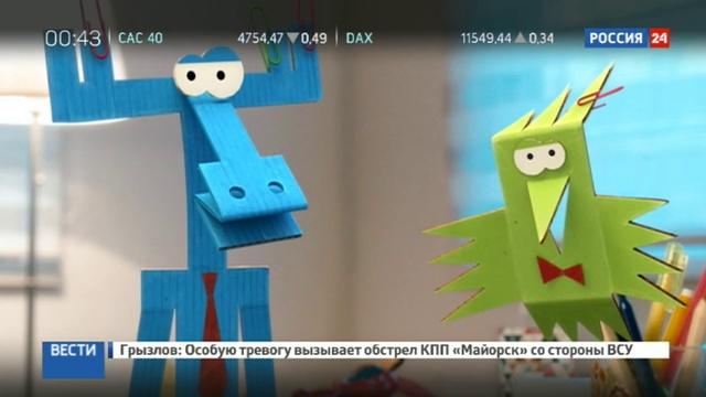 Новости на Россия 24 • Telecom Media: россияне выбирают программы с пометкой Сделано в России