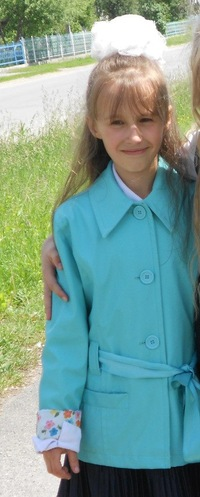 Таня Хемій, 26 марта 1998, Ржев, id177332078