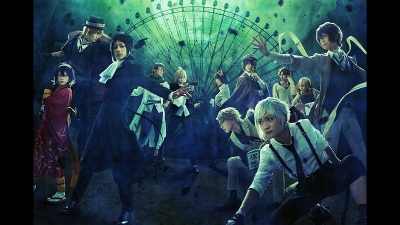 Bungo Stray Dogs on Stage - Favorite Scenes