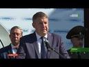 Губернатор поздравил Клинцовский автокрановый завод с юбилеем 24 09 18