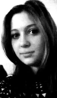 Даша Жеребятьева, 31 марта 1994, Барнаул, id36504181