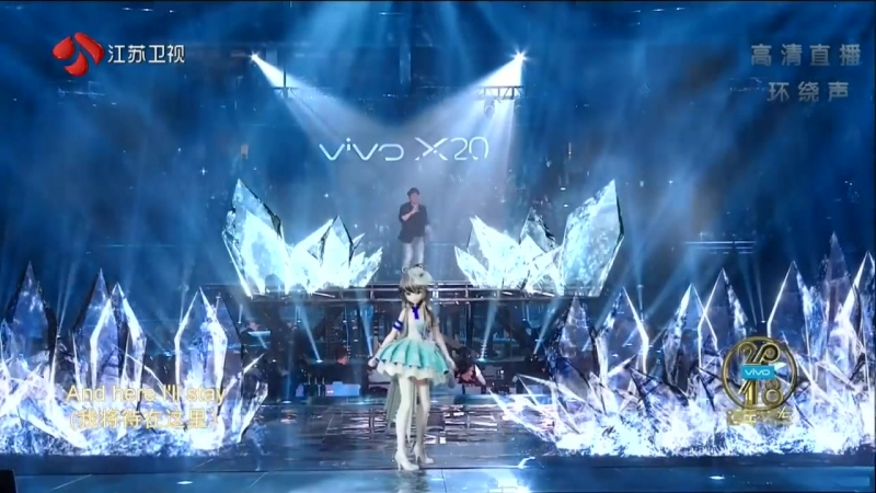 вокалоиды / FROZEN _ Let It Go - Luo Tianyi (Happy New Year 2018) - Vocaloid Live Concert