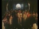 Ведьма (Конотопська відьма) (1990)