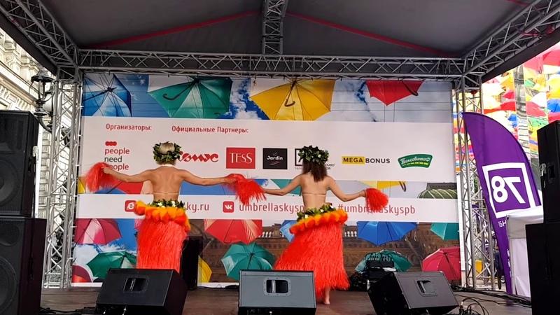 E Vahine Maohi E @ «Аллея парящих зонтиков» ♥ Maohi tribe ♥ Tahitian dance in Russia