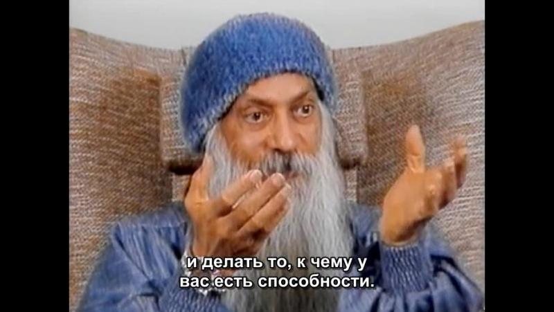 8412315 Я Экзистенциалист