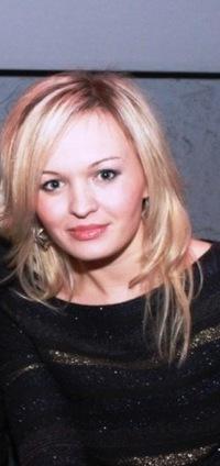 Tamara Mansurova, 24 августа 1985, Харьков, id38200419