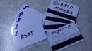 Владимир бакс , обнал карт пробник операции , обнал карт , срочно в номер дроп