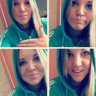 Лена Серебрякова, 13 апреля , Самара, id24780911