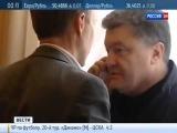 9 Мая 2014-казнь участников Украинского госпереворота!