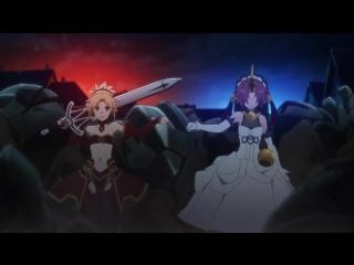 Fate⁄Apocrypha × Fate⁄Grand Order CM