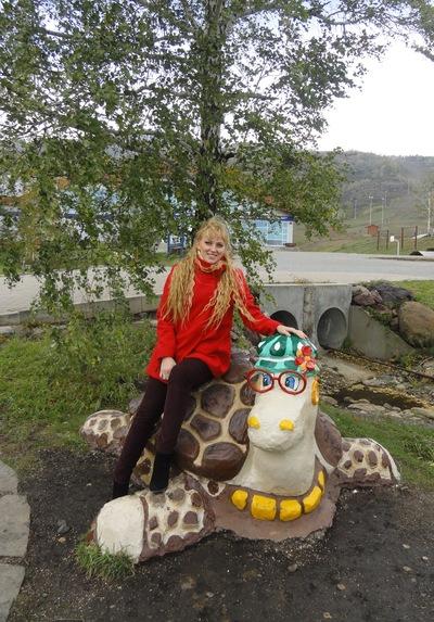 Наталья Чикулина, 4 мая 1986, Нефтеюганск, id5907712
