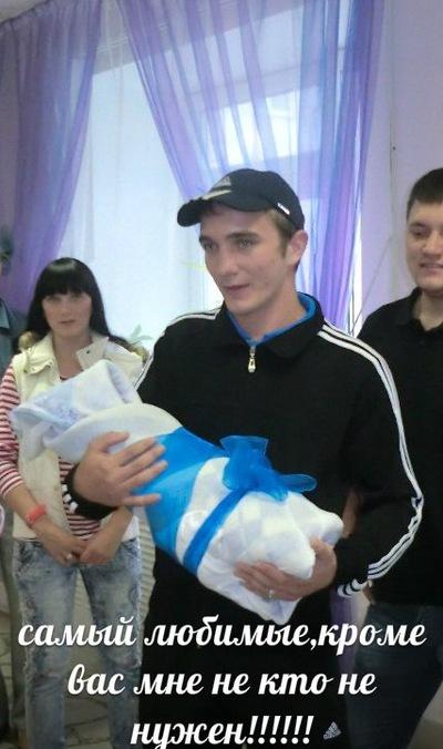 Ильсияр Сибаева, 31 августа , Нижнекамск, id125939331