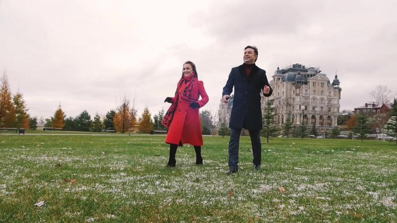 Рустам и Лейла Галиевы Кояшым Син