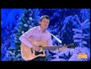 Песня Салют - Снегодяи - Уральские Пельмени