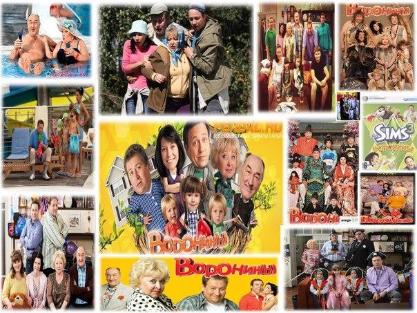 сериал воронины новые серии 2014 года смотреть онлайн бесплатно