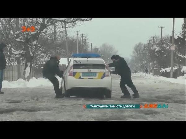 Дорога державного значення на Черкащині наводить жах на автомобілістів