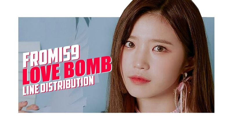 FROMIS_9 - LOVE BOMB | Line Distribution | Color Coded | 프로미스나인 - Love Bomb