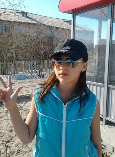 Леруня Слипуха, 27 мая 1999, Екатеринбург, id228269885