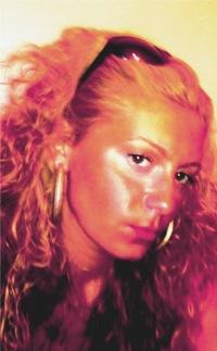 Nini Zeragia, 6 декабря 1988, Салават, id182643093