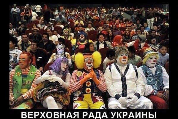 БПП хотел лишить мандатов не только Томенко и Фирсова, - нардеп Чумак - Цензор.НЕТ 9697