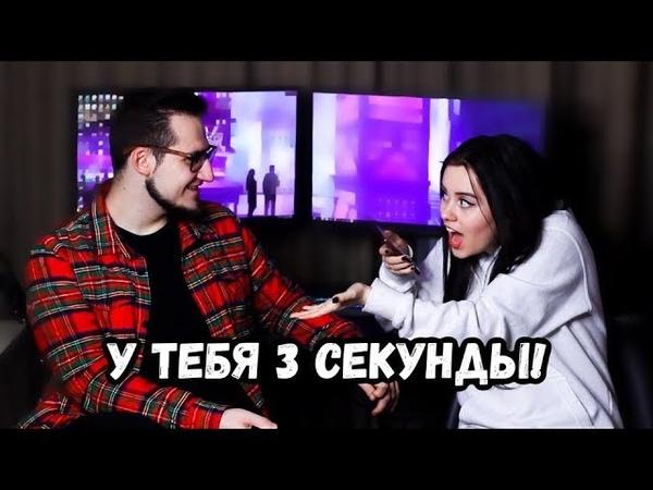 УГАДАЙ ПЕСНЮ ЗА 3 СЕКУНДЫ C COFFI! (CHALLENGE)