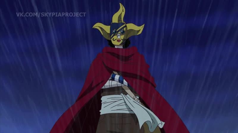 One Piece - 258 [ПРЕВЬЮ] (озвучка OPRUS-KANSAI)