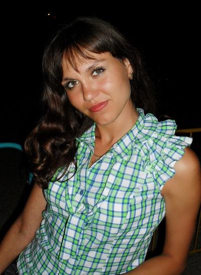 Дарина Аксёнова, 24 октября 1994, Тюмень, id220880160