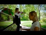 Прекрасное далеко - к_ф Гостья из будущего (cover by Just Play)