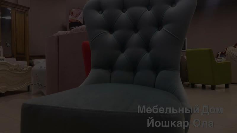 Кресло «Джулия»