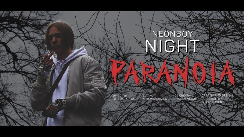NEONBOY/NIGHT - PARANOIA