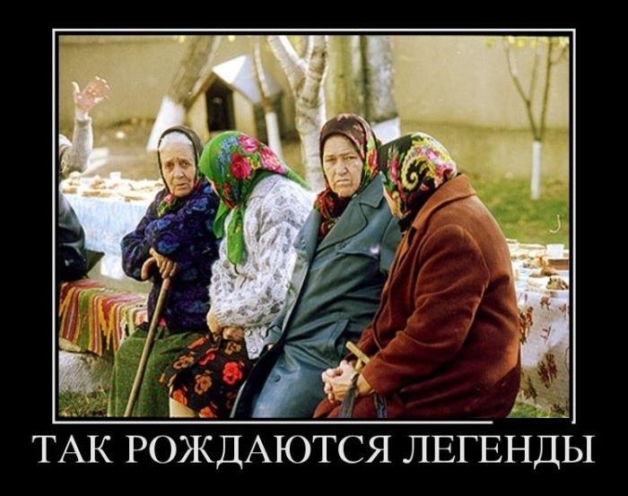 Для красивая попа россии Егорович всегда