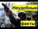 Неудобные факты об одесской Хатыни которые игнорируют сторонники России