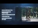 Видео ДОСААФ России о военно-патриотических клубах