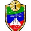 """Туристический информационный центр """"Дагестан"""""""