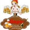 "Р/Ц "" #БАРС "" #Ресторан #Бар #Караоке #Бильярд"