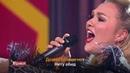 Karaoke Star Надежда Ангарская Полина Гагарина Драмы больше нет