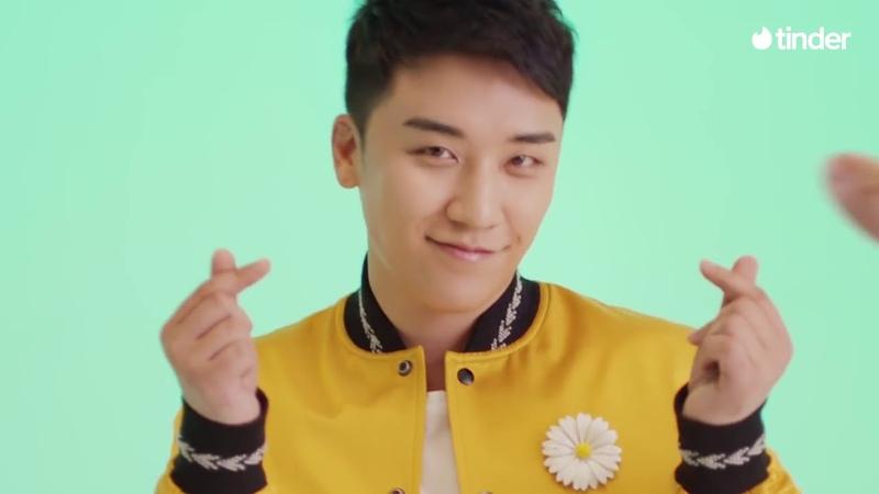 (BIGBANG)'s Seungri - 틴더(Tinder) CF
