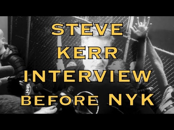 KERR Q A joked KD's billboard was Clarence Weatherspoon NYC nightlife Steph Curry's 51
