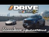 Драйв на NBC: Исландское Приключение Часть 1 [BMIRussian]