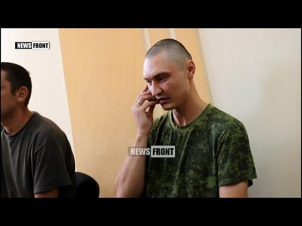 ЛНР позволила задержанным бойцам ВСУ пообщаться с родными по телефону