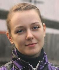 Юлия Горяйнова, 20 декабря 1980, Суоярви, id60994867